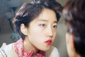 Seon Young Park
